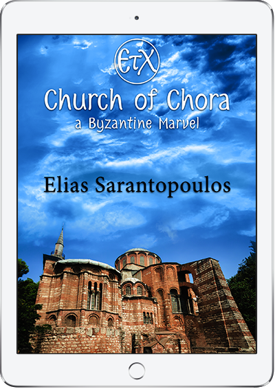 Chora Museum (Chora Church) Interactive Book, learn about the History of Chora Church, chora museum hours, chora church facts, byzantine museum istanbul