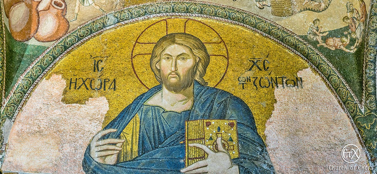 Chora Museum (Chora Church) in Istanbul, Christ Pantocrator